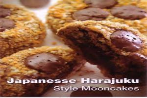 resep-japanesse-harajuku-style-mooncakes