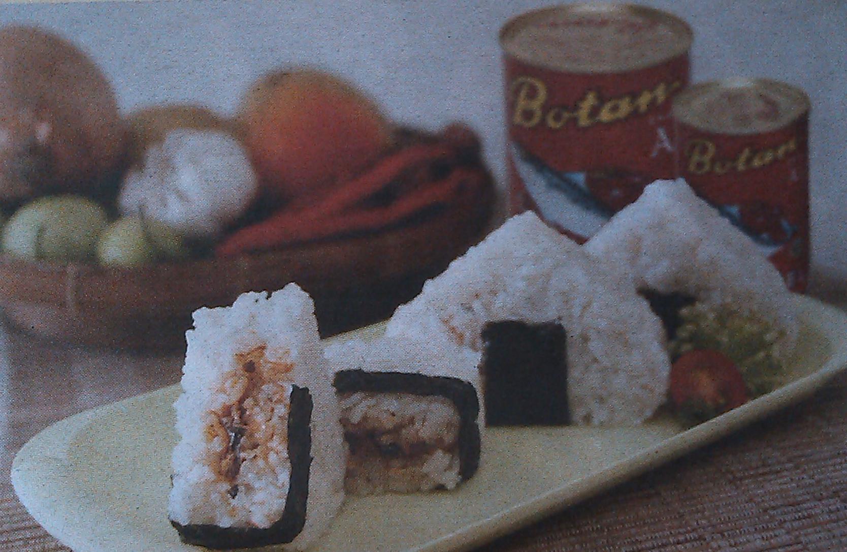 resep-onigiri-botan
